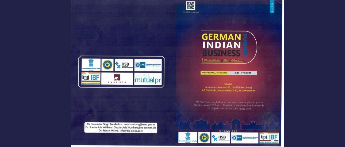 German Indian Business Summit, Bremen (February 27, 2019)