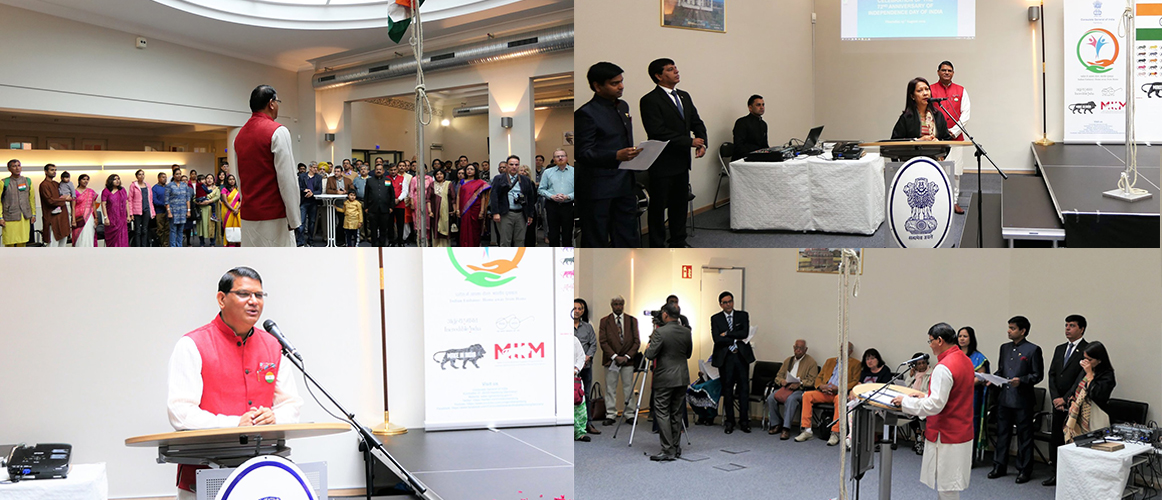 Celebration of 73rd Independence of India at the Consulate (August 15, 2019)