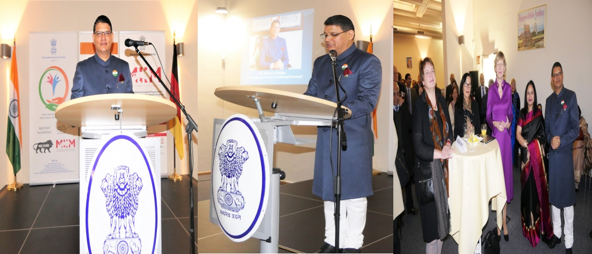 71st Republic Day Reception (January 27, 2020)