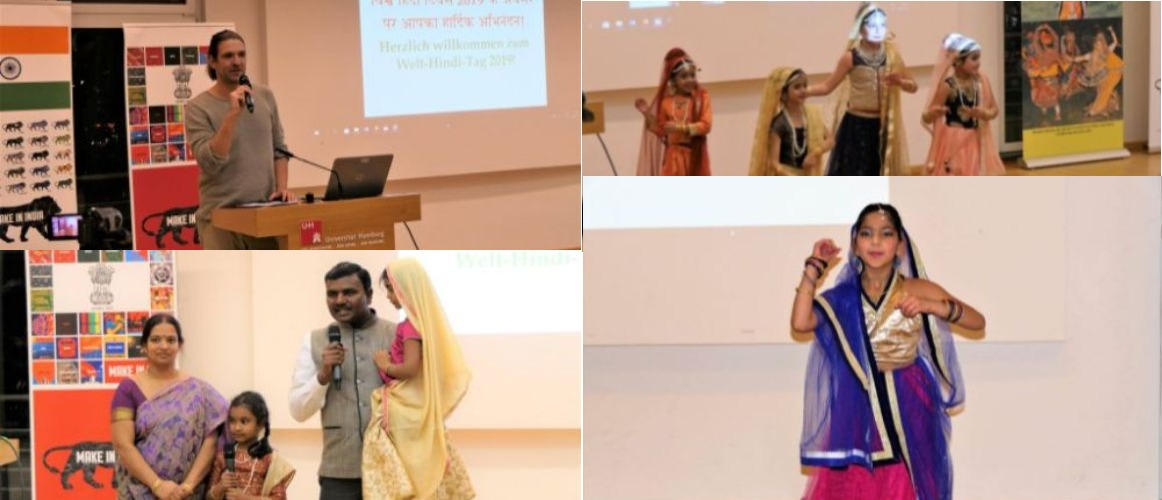 World Hindi Day Celebration at University of Hamburg on 11th January 2019